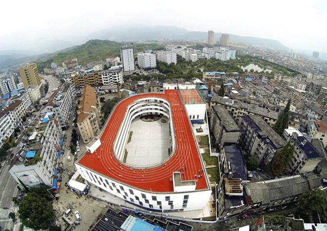 Tiantai-2-Primary-Schoo