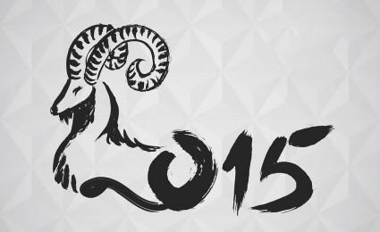 Phong thủy và những điều tối kỵ của năm 2015