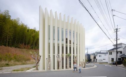 Thiết kế ngôi nhà dạng hình quạt độc đáo tại Nhật