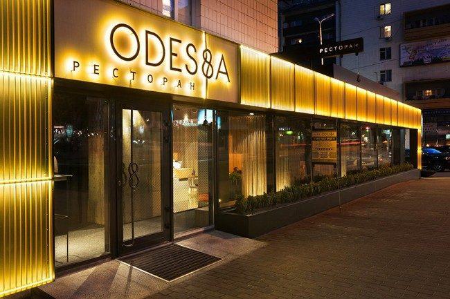 1Odessa Restaurant by YOD Design Lab 00013 Nhà hàng với không gian độc đáo trang trí bằng dây thừng qpdesign